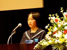 平成22年度 青少年からのメッセージ・青少年へのメッセージ 表彰式