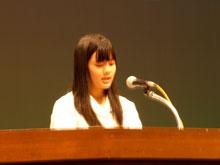 第33回 青少年育成敦賀市民大会