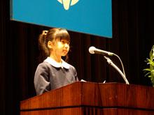 平成23年度 青少年からのメッセージ・青少年へのメッセージ 表彰式