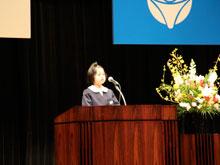 平成24年度 青少年からのメッセージ・青少年へのメッセージ 表彰式