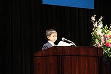 平成25年度 青少年からのメッセージ・青少年へのメッセージ 表彰式
