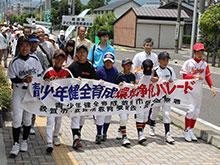 第36回 青少年育成敦賀市民大会