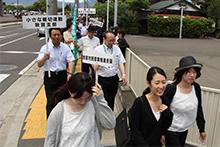 第38回 青少年育成敦賀市民大会