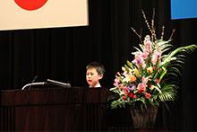 平成28年度 青少年からのメッセージ・青少年へのメッセージ 表彰式