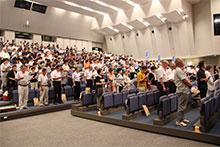 「第42回 青少年育成敦賀市民大会」中止のご案内